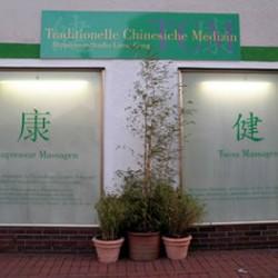 Massage Studio Linna Gong
