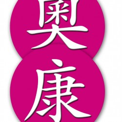 logo-aukang-massage